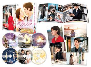 ボーイフレンド DVD-SET2【特典DVD付】(お試しBlu-ray付) e通販.com