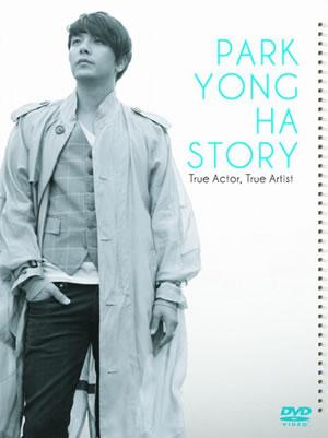 PARK YONG HA STORY True Actor True Artist e通販.com