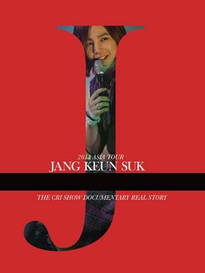 2011 JANG KEUN-SUK ASIA TOUR THE CRI SHOW REAL STORY(初回限定) e通販.com