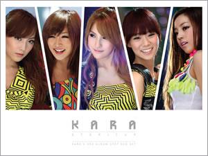【在庫限り特価】KARA/STEP IT UP e通販.com
