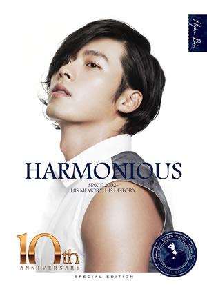 ヒョンビン 10周年記念 HARMONIOUS-HIS MEMORY HIS STORY SINCE 2002 e通販.com