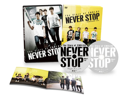 The Story of CNBLUE/NEVER STOP(初回限定豪華版) e通販.com