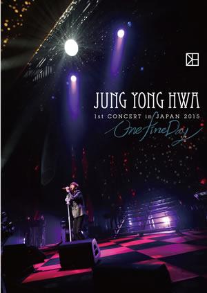 """ジョン・ヨンファ(from CNBLUE)「JUNG YONG HWA 1st concert in JAPAN""""One Fine Day""""」 e通販.com"""
