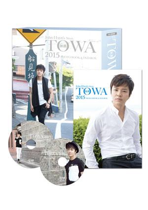 Making Memories with John-Hoon TOWA 2015 e通販.com