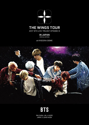 BTS (防弾少年団) [[ZENKAKU_SLASH]]2017 BTS LIVE TRILOGY EPISODE 3 THE WINGS TOUR IN JAPAN 〜SPECIAL EDITION〜 at KYOCERA DOME (初回限定盤) DVD