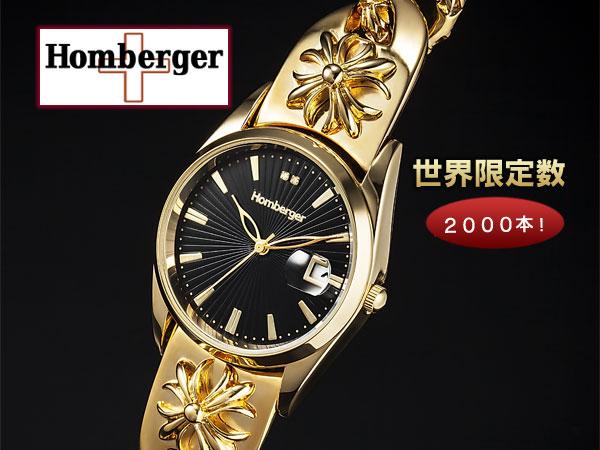 オムバーガー(Homberger)ガイアール ゴールド(26-0344)[メンズ] e通販.com