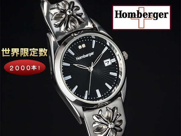 オムバーガー(Homberger)ガイアール プラチナ(26-0345)[メンズ] e通販.com