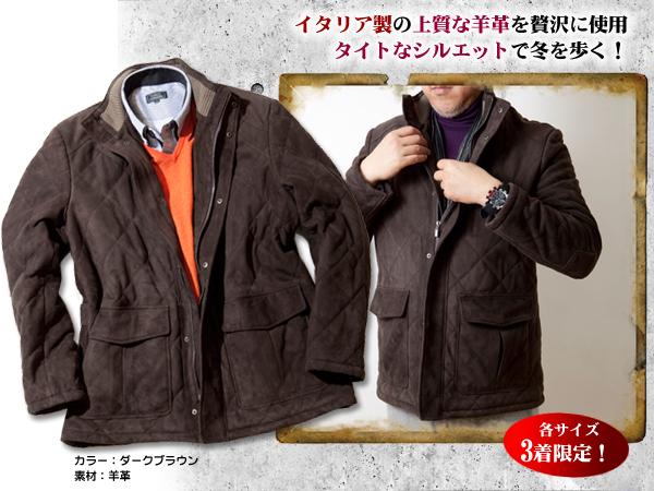 【ラストセール】キルティングレザージャケット(26-0228) e通販.com