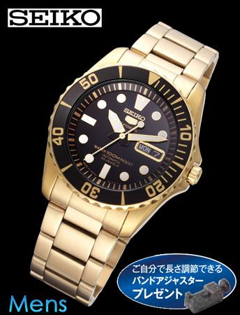 【日本製】セイコー5スポーツビンテージコレクション(ゴールド)(23-0594) e通販.com