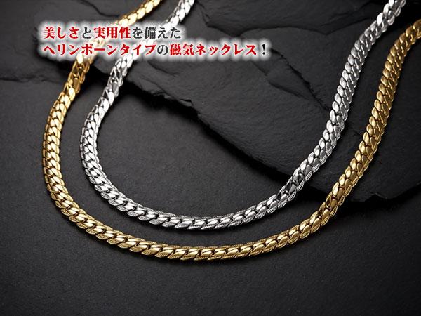 天然ダイヤ極太喜平磁気ネックレス プラチナカラー(26-0173) e通販.com