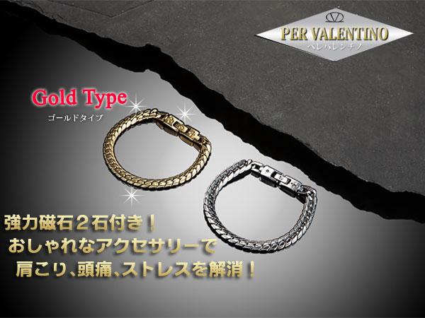 天然ダイヤ極太喜平磁気ブレス ゴールド(26-0338) e通販.com