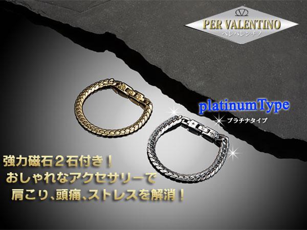 天然ダイヤ極太喜平磁気ブレスプラチナ(26-0339) e通販.com