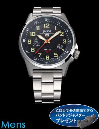 ケンテックスJSDFソーラースタンダード(海上自衛隊 メタル)(26-0572) e通販.com
