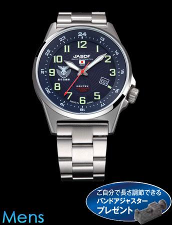 ケンテックスJSDFソーラースタンダード(航空自衛隊 メタル)(26-0574) e通販.com